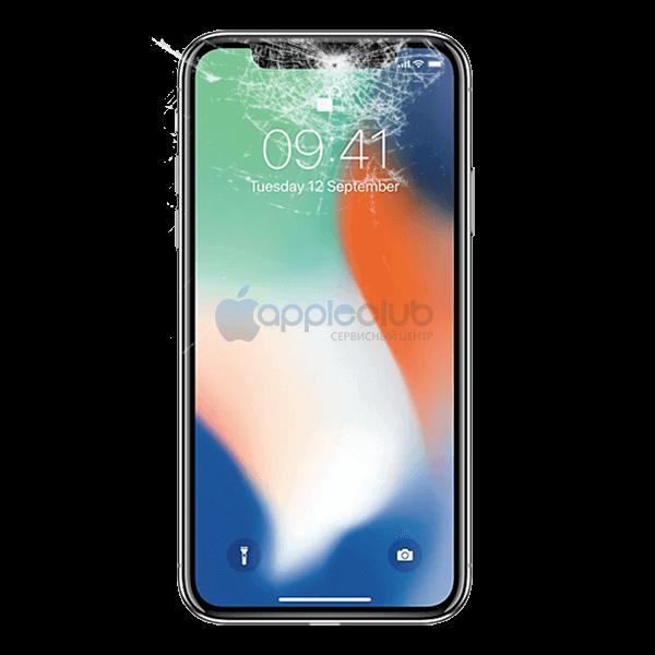 замена дисплея iphone x цена